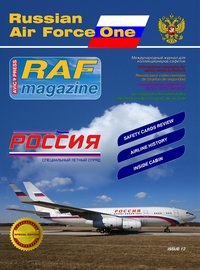 RAF Magazine Russian Air Force One 12 (2014)