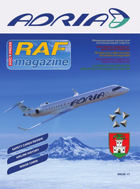 RAF Magazine Adria Airways 17 (2014)