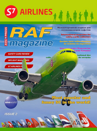 RAF Magazine S7 Airlines 2 (2014)
