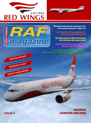 RAF Magazine Red Wings 4 (2014)
