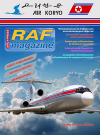 RAF Magazine Air Koryo 7 (2014)